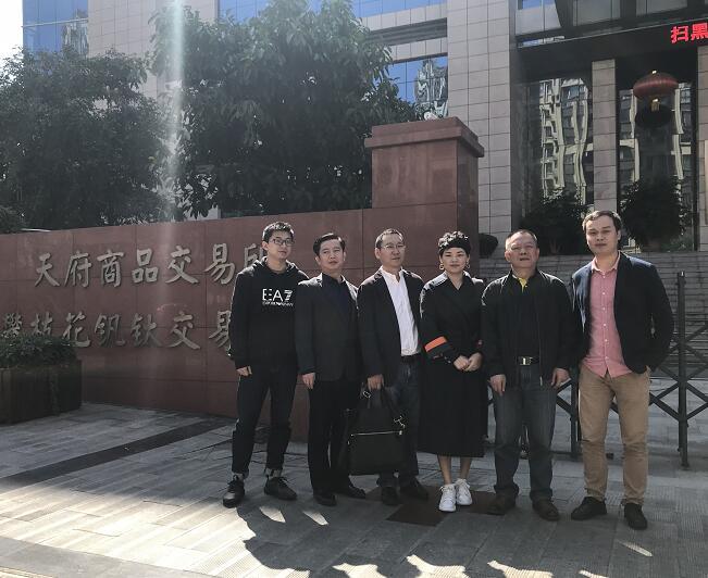 重庆对外经贸(集团)来中心考察